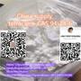 China sell tetracaine94-24-6/Tetracaine HCl136-47-0,whatsapp:+8613091036086