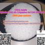 China supply Xylazine 7361-61-7 /Xylazine HCL 23076-35-9