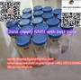China supply nicotinamide mononucleotide/NMN 1094-61-7