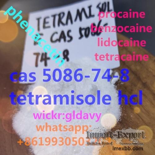 levamisole powder tetramisole hcl china factory