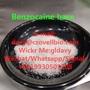 sell 40mesh 200mesh benzocaine hcl and benzocaine powder