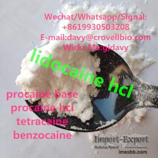 lidocaine base powder and lidocaine hcl china supplier