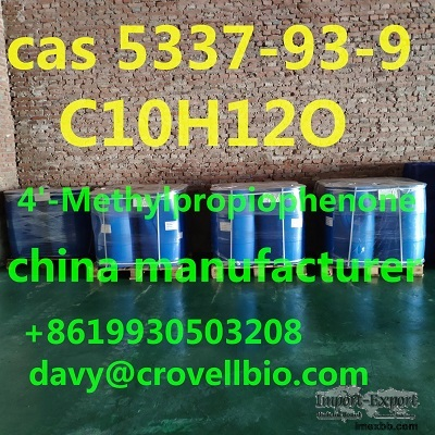 CAS 5337-93-9 4'-Methylpropiophenone supplier