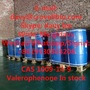 CAS 1009-14-9 Valerophenone China factory