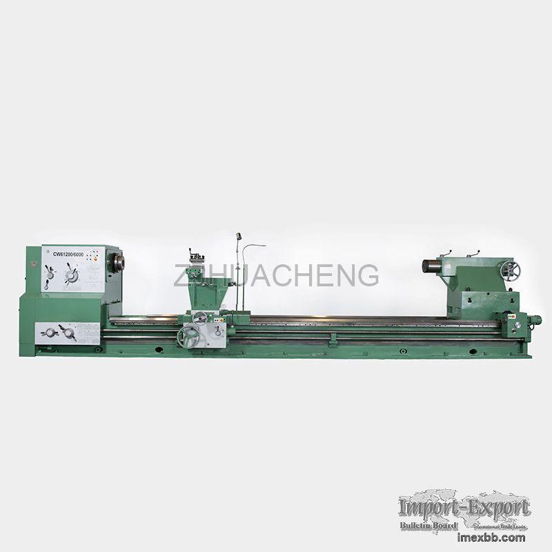 Huasheng-Unniversal Heavy Duty Lathe