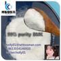 BMK Glycidate 16648-44-5/5413-05-8 on Sale Fresh Stock