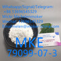 High Quality Pharmaceutical Intermediate CAS 79099-07-3 with Best Price