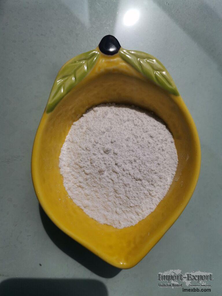 Bupivacaine CAS:2180-92-9