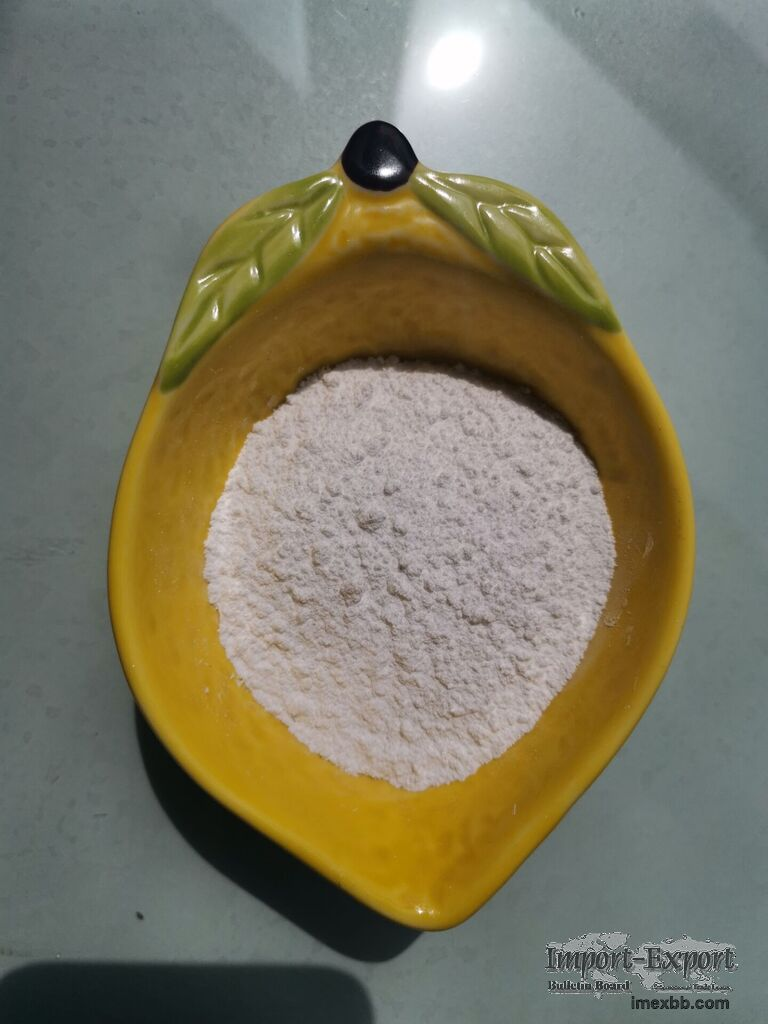 Propitocaine Hydrochloride CAS:1786-81-8