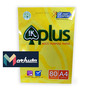 Best quality IK Plus A4 paper 80 GSM