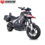 KingChe Electric Motorcycle MG     lithium battery electric motorcycle