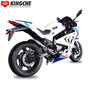 KingChe Electric Motorcycle BM