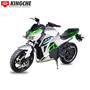 KingChe Electric Motorcycle DMS     white electric motorcycle