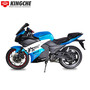 KingChe Electric Motorcycle DPX