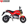KingChe Electric Motorcycle M8    5000w electric motorcycle