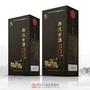 Mawangdui Xi Han Gu Jiu Traditional Chinese Medicine Strong Body Tonifying