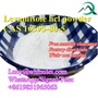 Levamisole hcl Powder CAS 16595-80-5 China Factory direct sale