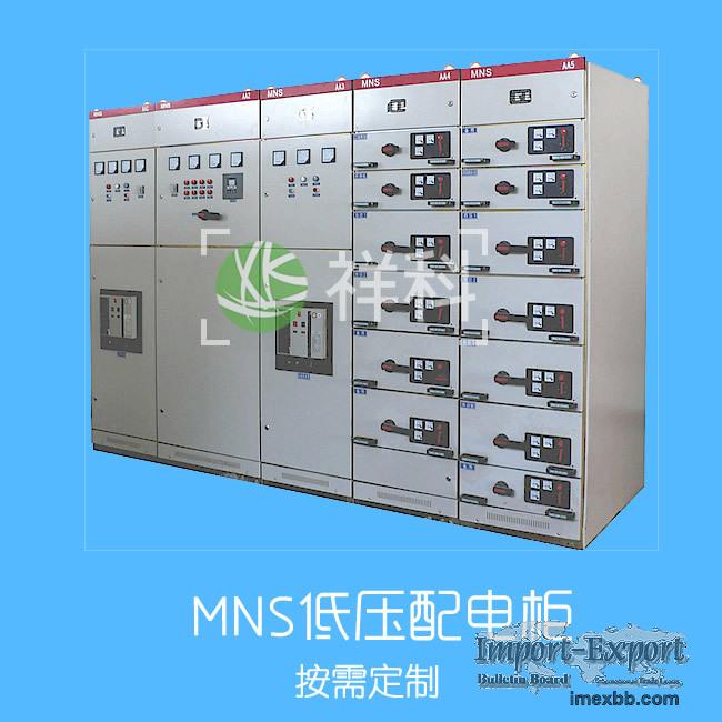 MNS low-voltage distribution cabinet