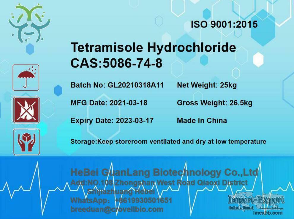 Tetramisole Hydrochloride/hcl powder Veterinary Grade CAS 5086-74-8