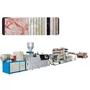 1220mm PVC Profile Extrusion Machine Decoration PVC Artificial Marble Sheet
