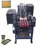 80kgs 260mm Mouse Trap Making Machine Glue Board 1 Year