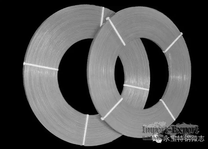 Tool Steels hot rolled flat steel