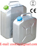 Aluminum Jerry Gerry Can Vertical Fuel Diesel Petrol Tank Carrier with Cap