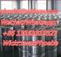 Cas 11113-50-1 Boric Acid Flakes
