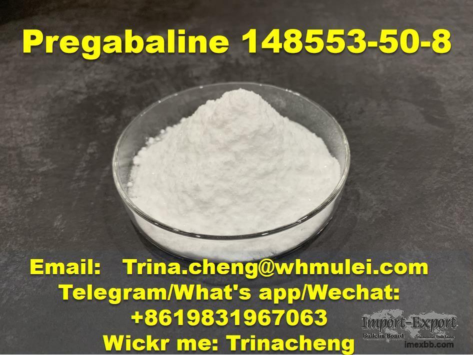 gurantee pass customs pregabalin lyrica powder anxiety treatment drug