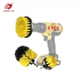 """Yellow 3pcs 2"""" Drill Cleaning Brush Sets For Car Household Cleaning Brush"""