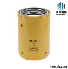 Excavator Cat Oil Filter 1R0734 High Efficiency For 902 906 906H