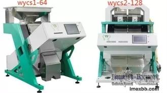 Portable WENYAO Color Sorter , Colorful Plastic Color Sorter