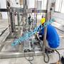 High Quality hho Water Electrolysis Hydrogen Gas Generator