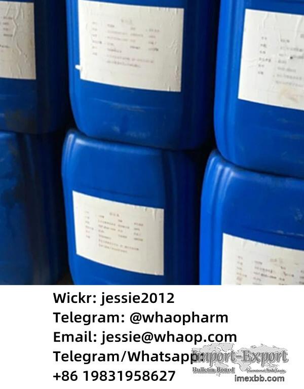 Hot Sale! BMK oil CAS: 20320-59-6 Supplier Wickr: jessie2012