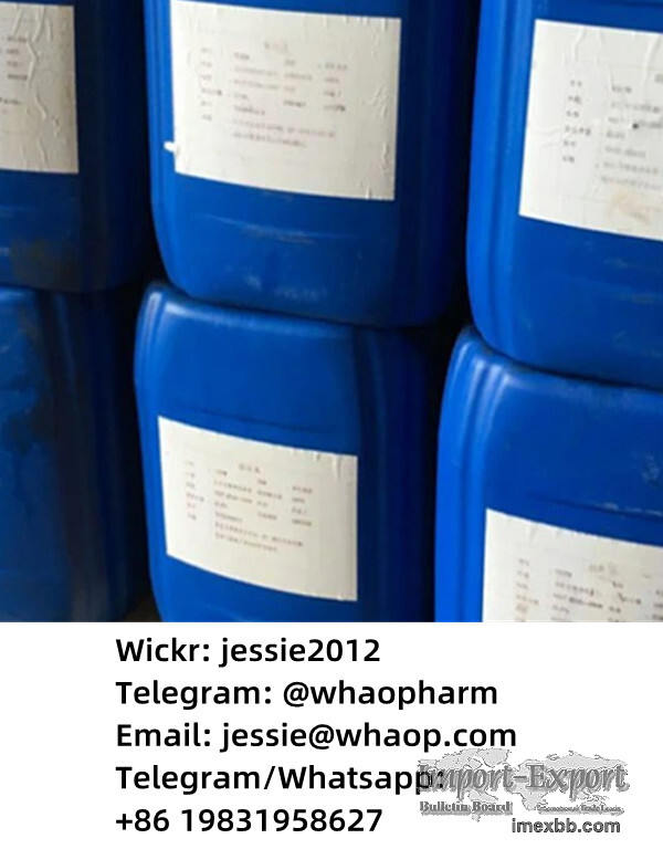 BMK oil 20320-59-6 Russia ,Ukraine Reliable Supplier Wickr: jessie2012