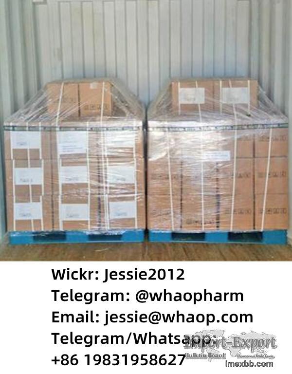 CAS 5086-74-8 Veterinary Drug Tetramisole Hydrochloride Wickr: Jessie2012