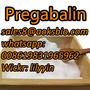 Pregabalin cas 148553-50-8