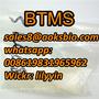 BTMS 50/Behentrimonium Methosulfate 81646-13-1