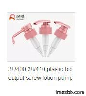 plastic big output screw lotion pump dispenser for cleaning bottle