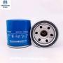 9052781 Automobile Oil Filters