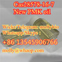 Factory delivery New PMK oil  Cas28578-16-7 /Wickr/Telegram: mollybio