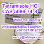 Tetramisole HCl CAS 5086-74-8 Wickr nancyj21