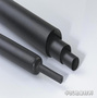 RSFRM-Flame Retardant Middle Wall Tube with Glue