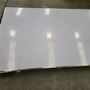 303 24 X 48 2.5 Mm Thick Stainless Steel Sheet