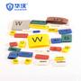 Custom marker heat shrinkable tube, accept any marker print customization