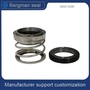 Water Pump Burgmann Seals 560B Plastic Carbon 9.5mm Mechanical Seal