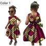 100% Cotton Wax Printing Girl's Skirt girl Dress Color No.1-12