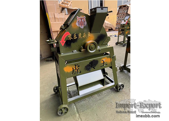 small forage chopper-chaff cutting machine