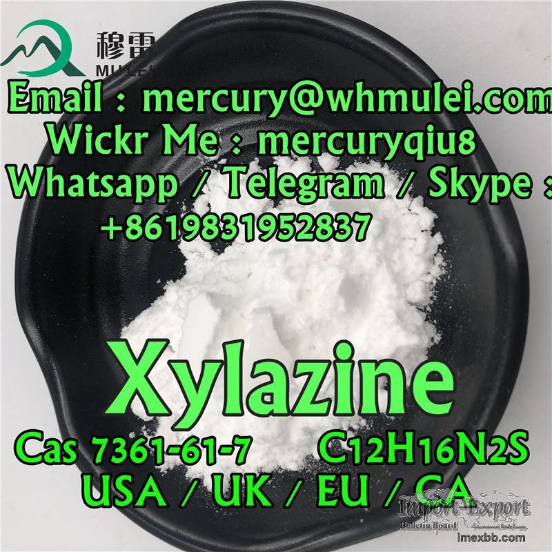 Hot selling  xylazine powder ,  xylazine raw powder , 7361-61-7