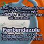 Fenbendazole , SAFEGARD , fenbendazol , Carbamic acid , Fenbion , 2-benzimi